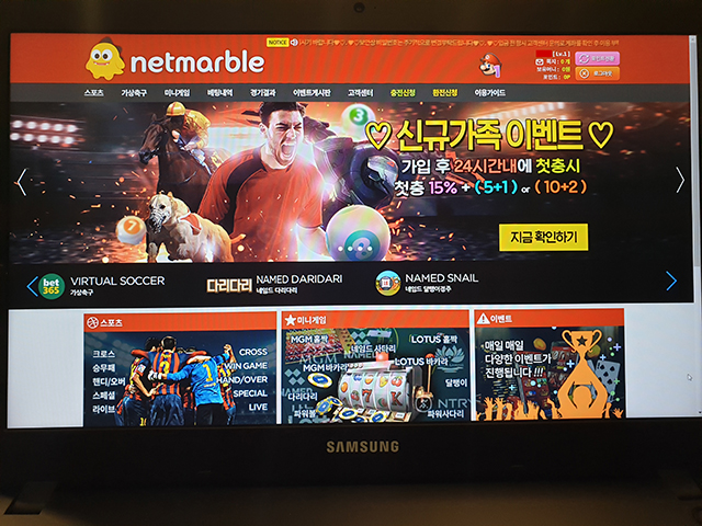 Sexy Online Casino